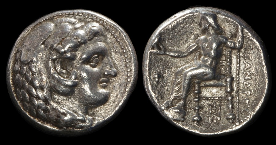 Purposeful Ancient Greek Macedon Alexander Iii 'the Great' 336-323bc Ar Tetradrachm Relieving Rheumatism