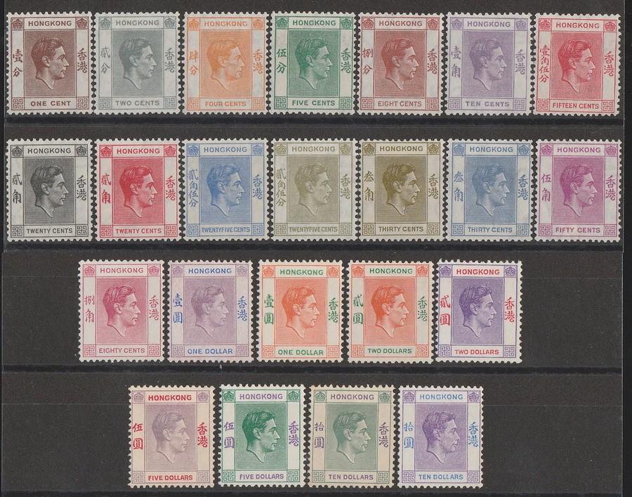 HONG KONG : 1938 KGVI set 1c-$10. SG 140-62 cat £1100.