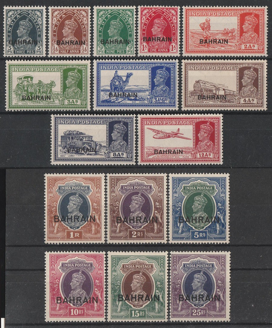 BAHRAIN : 1938 KGVI Pictorial set 3p - 25R. SG 20-37 cat £1000.