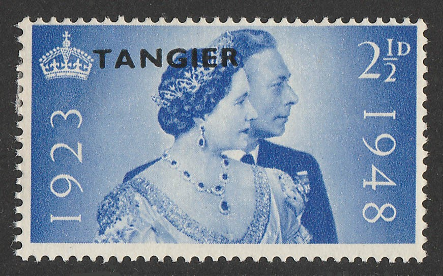MOROCCO AGENCIES Tangier 1948 KGVI Silver Wedding ERROR overprint misplaced.