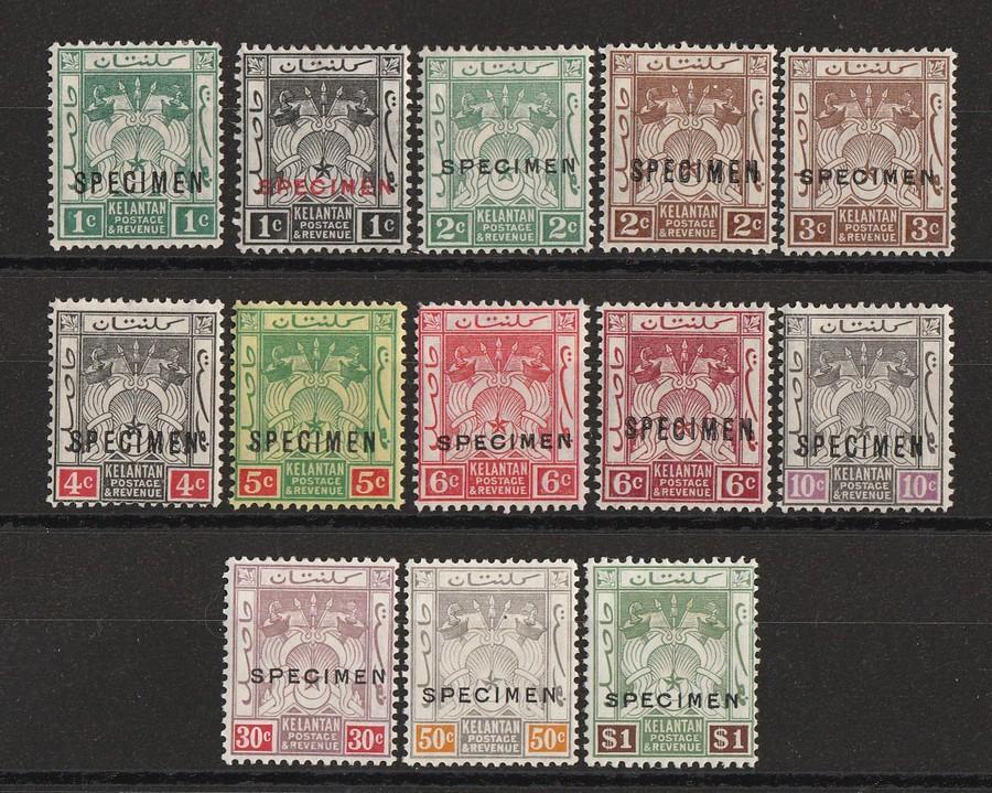 MALAYA - STATES KELANTAN : 1921 Arms set 1c-$1, SPECIMEN, wmk script CA.