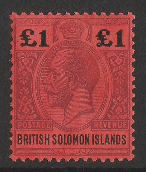 SOLOMON ISLANDS : 1914 KGV £1, top value. Superb fresh MNH **
