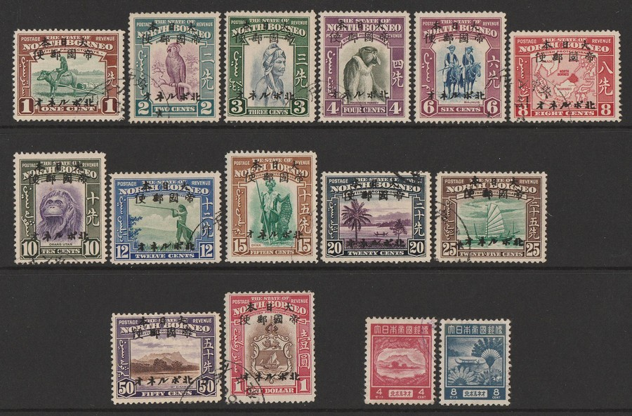 NORTH BORNEO - JAPAN OCCUPATION : 1944 Pictorial set + 1943 Pictorial set. Rare.