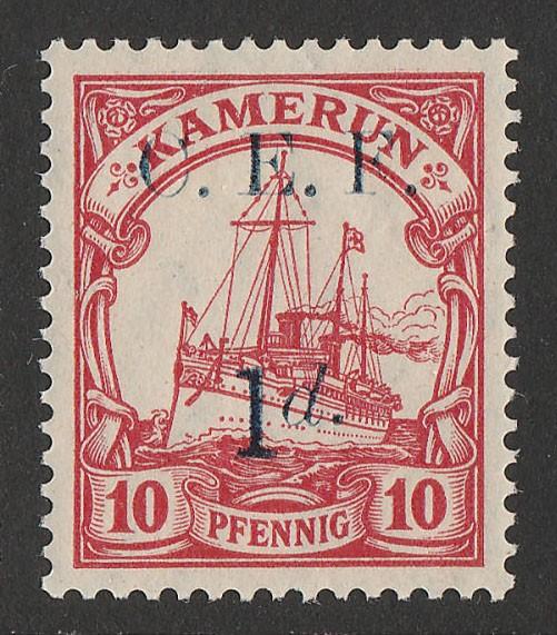 CAMEROON - CEF : 1915 Yacht 10pf error TRIPLE ALBINO MNH **