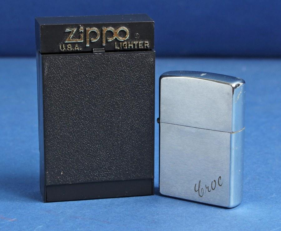 USA: Zippo Light F XV (1999) Never Used, Engraved Croc  USA: Zippo Ligh...